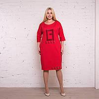 Женское красное платье карандаш до колена от производителя. Размеры: 52, 54, 56, 58. Замеры и виде в описании., фото 1