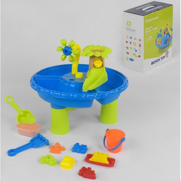 Столик для игр с песком и водой с кинетическим песком и пасочками 22 детали (16304)
