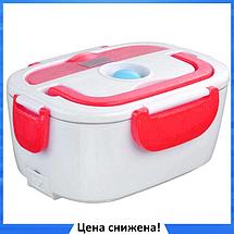 Ланч-бокс электрический Electronic Lunch box с подогревом 1.05 л - Термоконтейнер для еды, Термос для еды 220V, фото 2