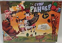 Развлекательная настольная детская Игра Ферма Люкс Супер Ранчер 2 украинская версия