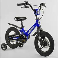 Велосипед детский двухколесный Corso Magnesium 14 дюймов 3-4 года с магниевой рамой Синий (16841)