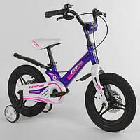 Велосипед детский двухколесный Corso Magnesium 14 дюймов 3-4 года с магниевой рамой Фиолетовый (16842)