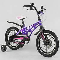 Велосипед детский двухколесный Corso Magnesium 16 дюймов 4-6 лет с магниевой рамой Фиолетовый (16843)