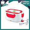 Ланч-бокс электрический Electronic Lunch box с подогревом 1.05 л - Термоконтейнер для еды, Термос для еды 220V, фото 6