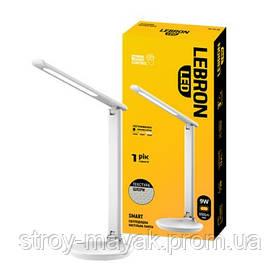 """Лампа настольная светодиодная LED LEBRON L-TL-L 9W, белая текстура """"КОЖА"""", с блоком питания"""