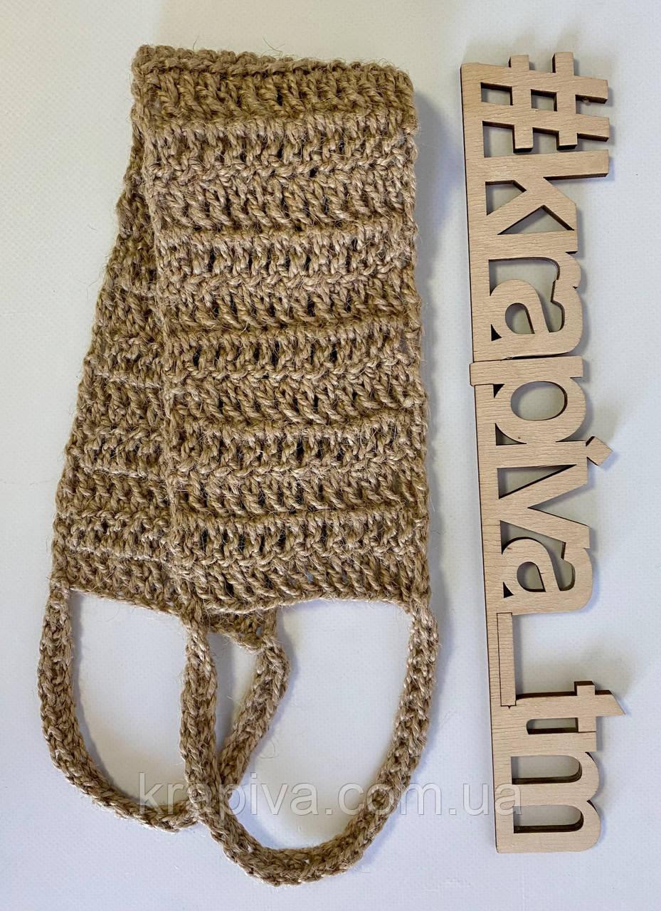 Джутовая мочалка натуральная XL длинная, экологичная губка, мочалка з джуту натуральна органічна, екологічна