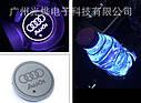 Подсветка подстаканника в авто RGB с логотипом автомобиля AUDI/ Ауди  комплект 2 штуки, фото 2