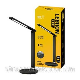 """Лампа настольная светодиодная LED LEBRON L-TL-L 9W, черная текстура """"КОЖА"""", с блоком питания"""