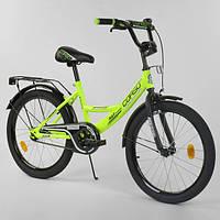 Велосипед детский двухколесный Corso Max Power 20 дюймов 6-9 лет со стальной рамой Салатовый (21134)