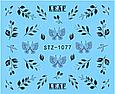 Слайдер водний для дизайну нігтів STZ-1077, фото 2