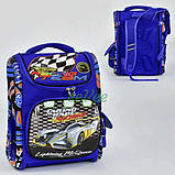 Шкільний рюкзак для хлопчика ортопедичний каркасний ранець 1 2 3 клас Синій (67317), фото 2
