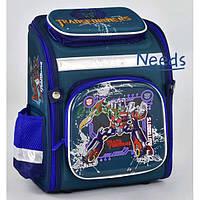 Школьный рюкзак для мальчика ортопедический каркасный ранец 1 2 3 класс Синий (66039)
