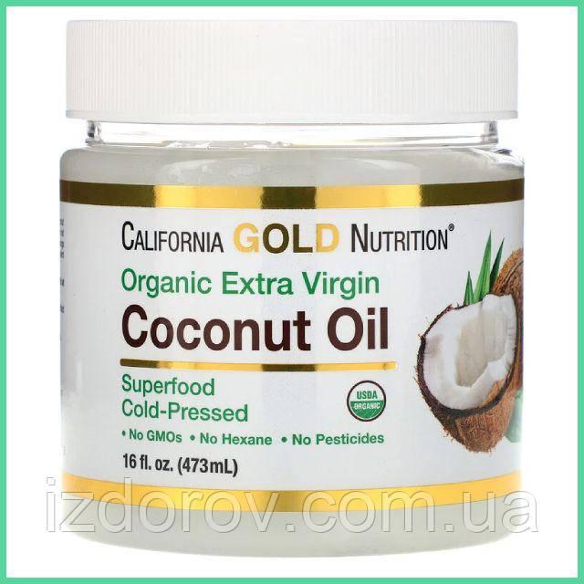 California Gold Nutrition, Органическое кокосовое масло первого холодного отжима, 473 мл (16 жидк. унций)