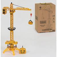 Подъемный кран на радиоуправлении игрушка детская Ruicheng большой на батарейках Желтый (36173)