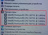 Игровой Ноутбук ACER 15 + (Четыре ядра) + SSD + Гарантия, фото 7