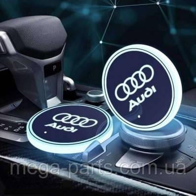 Подсветка подстаканника в авто RGB с логотипом автомобиля AUDI/ Ауди  комплект 2 штуки
