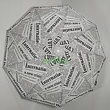 Женский зонтик полуавтомат складной Газетные Статьи 9 спиц антиветер Белый Max 3050, фото 2