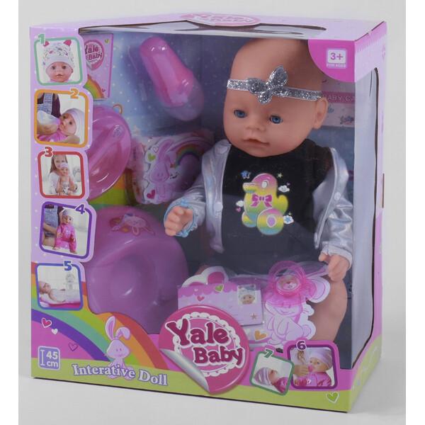 Пупс интерактивный Yale Baby 45 см функциональный игрушка для девочки с аксессуарами (37786)