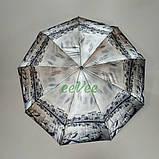 Зонт складаний жіночий Calm Rain 483-3 напівавтомат на 9 спиць Сірий, фото 2