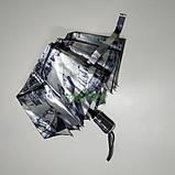 Зонт складаний жіночий Calm Rain 483-3 напівавтомат на 9 спиць Сірий, фото 3