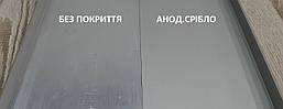 Плинтус  алюминиевый скрытого монтажа 53 мм с алюминиевой вставкой (теневой шов), фото 3