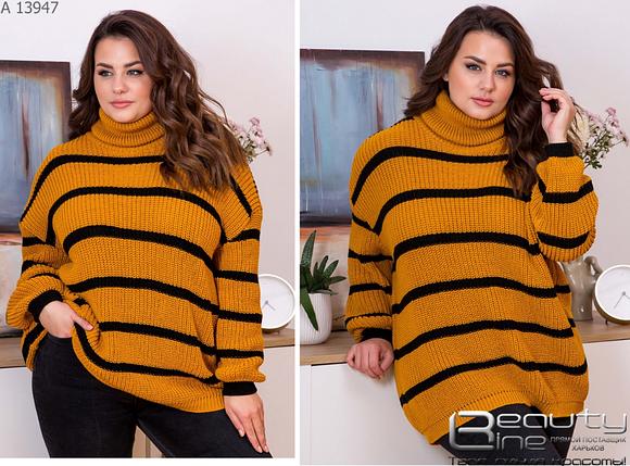 Вязанsй женский свитер большого размера Украина Размеры: 48-56, фото 2