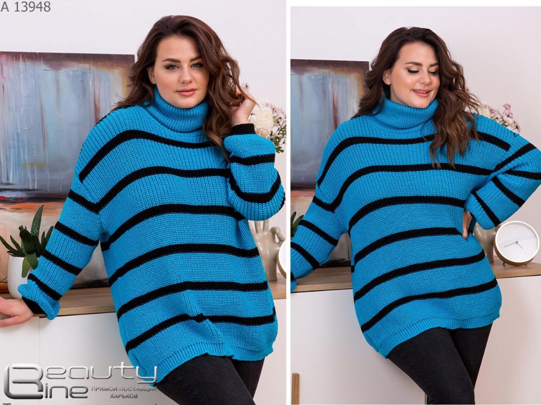 Вязанsй женский свитер большого размера Украина Размеры: 48-56