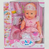 Пупс интерактивный Baby Love 38 см функциональный кукла для девочки с горшком и аксессуарами (44212)