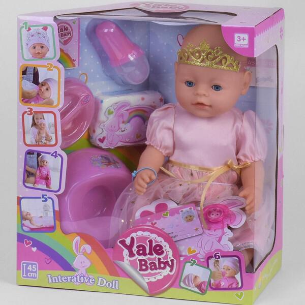 Пупс інтерактивний Yale Baby 45 см функціональний лялька для дівчинки з горщиком і аксесуарами (44216)