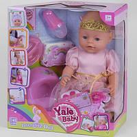 Пупс интерактивный Yale Baby 45 см функциональный кукла для девочки с горшком и аксессуарами (44216)