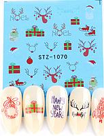 Слайдер водный для дизайна ногтей STZ-1070, фото 1