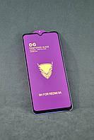 Захисне скло Samsung A01 Core/M01 Core Golden Armor Big Curve Black(Олеофобне покриття)(тех. пак)