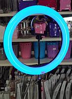 Лампа кільцева 33 см зі штативом Ring RGB LED Light MJ 33, 25 Вт