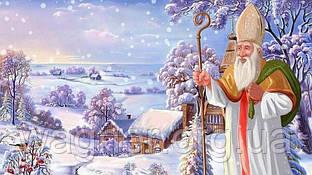 День Святого Миколая!