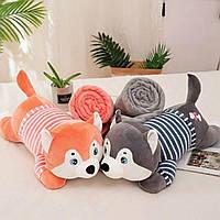 Плед игрушка подушка 3в1 собачка | Игрушка детский плед | Игрушки-Подушки | Мягкая игрушка хаски