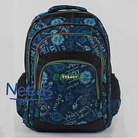 Рюкзак молодежный школьный City No715 46х35х15 см Черный с синим