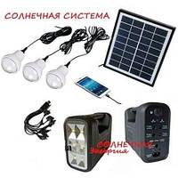 Солнечная система с лампами и фонарем GD LITE GD-8017 Solar Home System