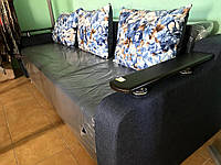 Прямой диван Кама Провентус  220x87 см Серый