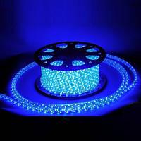 Светодиодная LED лента 100м Дюралайт 220В Синяя