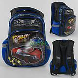 Рюкзак шкільний ортопедичний ранець для хлопчика 1 2 3 клас Чорний (87925), фото 4