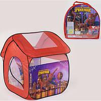 Детская палатка игровая For Baby 112х102х114см в сумке (8009 SP)