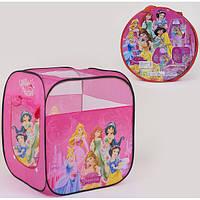 Детская палатка игровая For Baby 74х74х82см в сумке (8008 Р)