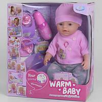 Пупс Warm Baby интерактивный функциональный большой 40 см игрушка-кукла для девочки с аксессуарами (52135)
