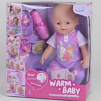 Пупс интерактивный Warm Baby функциональный большой 40 см игрушка-кукла для девочки с аксессуарами (52136)