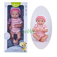 Пупс 30 см Pure Baby кукла игрушка для девочки (29571)