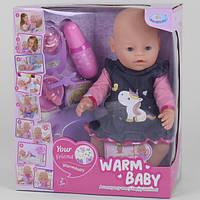 Пупс функциональный Warm Baby интерактивный большой 40 см игрушка-кукла для девочки с аксессуарами (52138)
