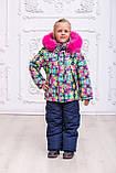 Комбинезон зимний для девочки Нapy Family, рост 92-110, фото 2