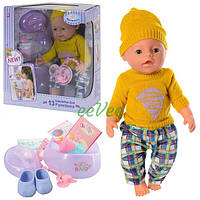 Пупс мальчик интерактивный Warm Baby 42 см 13 функций со звуками на батарейках кукла для девочки (9603)