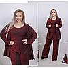 Женский костюм-тройка из люрекса больших размеров