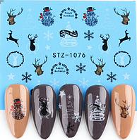 Слайдер водный для дизайна ногтей STZ-1076, фото 1
